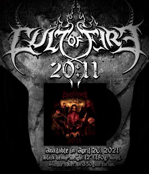 [订购] Cult of Fire – 20:11, LP (黑色) [预付款1|149]
