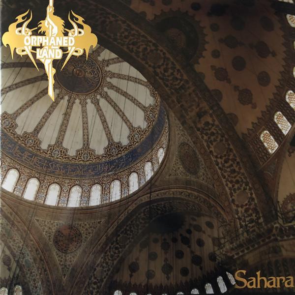 Orphaned Land – Sahara, 2xLP (金色蓝色漩涡)