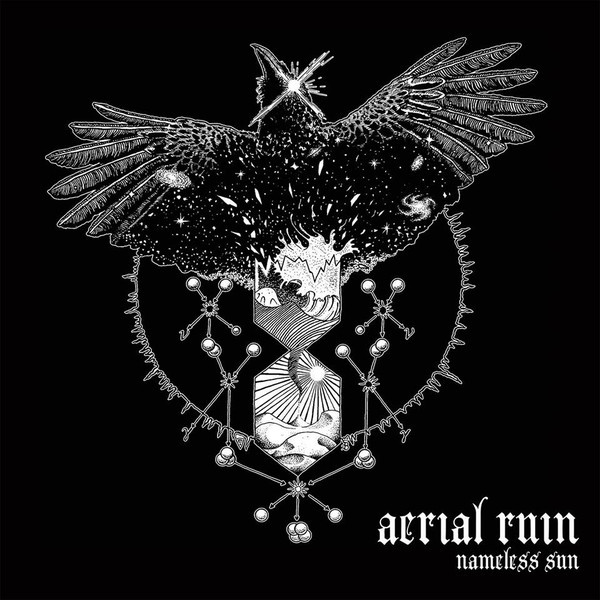 Aerial Ruin – Nameless Sun, LP (黑色)