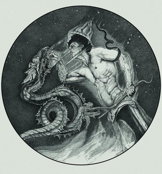 Sinmara – Within The Weaves Of Infinity, LP (烟雾)
